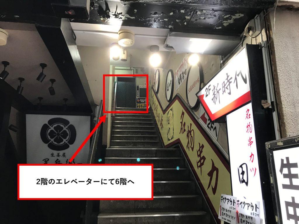 スーパースカルプ発毛センター吉祥寺駅前店へのアクセス④